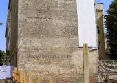Wohnhaus ÖSW, Jheringgasse 26-32, A-1150 Wien